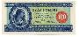 Régi papir pénzek